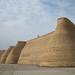 Forte Ark
