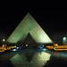 Ägypten 1999 (674) Kairo: Grab des unbekannten Soldaten und Grab von Anwar as-Sādāt