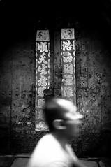 平遥 (SinoLaZZeR) Tags: 平遥 山西 北方 中国 亚洲 东亚 街头摄影 纪实摄影 黑白 人 pingyao shanxi china northern fuji fujifilm finepix x100 blackwhite blackandwhite bw people photojournalism street streetphotography streetlife schwarzweiss reportage ren