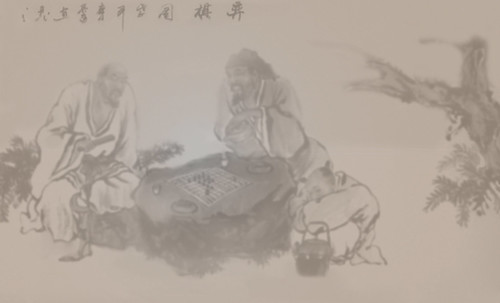 "Xiangqi - Representación de ámbitos Tao • <a style=""font-size:0.8em;"" href=""http://www.flickr.com/photos/30735181@N00/32481185726/"" target=""_blank"">View on Flickr</a>"