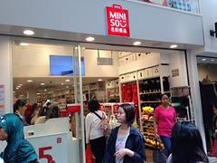 Miniso in MongKok (Fuyuhiko) Tags: miniso 名創優品 mongkok 香港 hong kong 旺角 九龍 kowoon