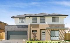 16 Beacon Drive, Schofields NSW