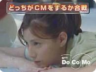 加藤あい_NTTドコモ『ビーチフラッグ 篇』