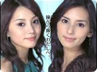 相沢紗世の画像59550