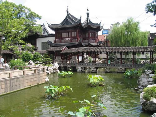 Yu Yuan