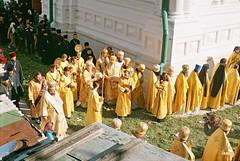 038. Consecration of the Dormition Cathedral. September 8, 2000 / Освящение Успенского собора. 8 сентября 2000 г