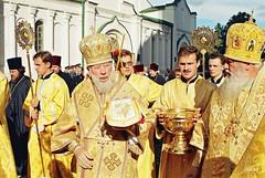 039. Consecration of the Dormition Cathedral. September 8, 2000 / Освящение Успенского собора. 8 сентября 2000 г
