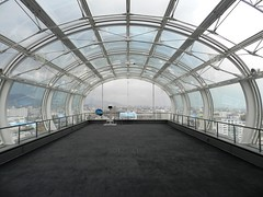 Observatory at Sapporo Dome (Almagor 7) Tags: view engineering