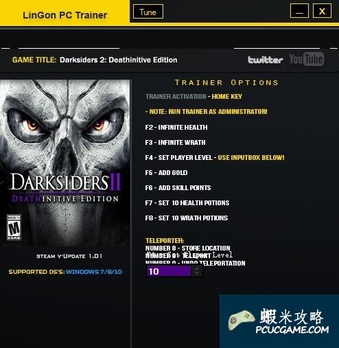 暗黑血統2:終極版 v1.0九項修改器Lingon版