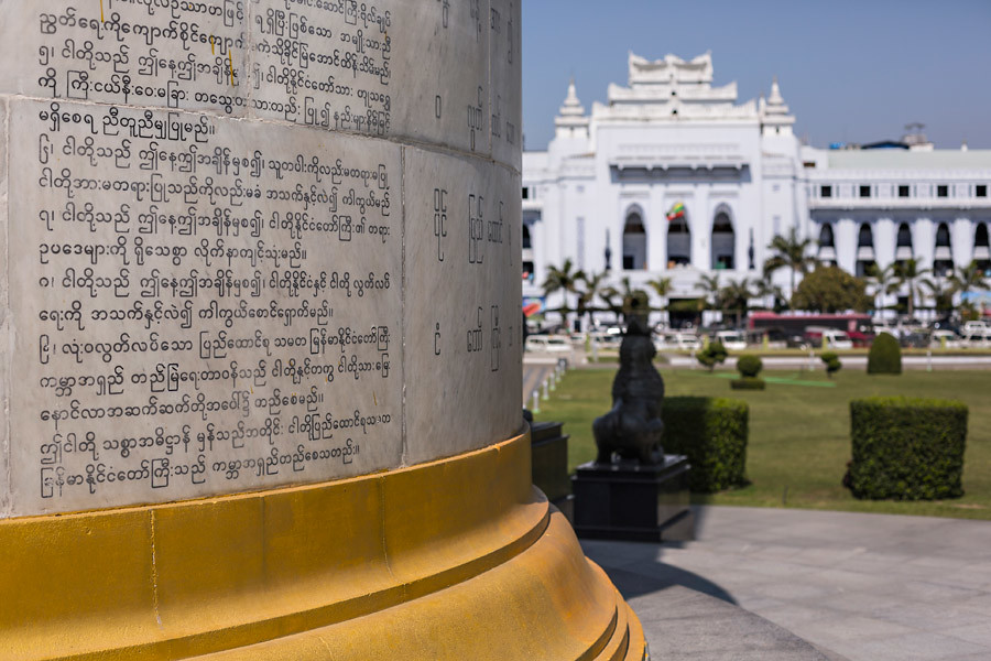 Independence Monument in Yangon Myanmar