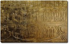 Detail from the Golden Shrines of Tutankhamen (oar_square) Tags: goldenshrinesofkingtutankhamun nestedshrines egyptianiconography egyptianburialpractices egyptianart egyptianreligion graveartifactsfromthetomboftutankhamun