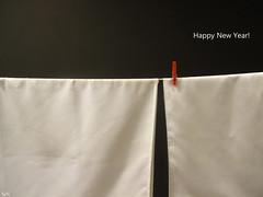 happy new year (peterpe1) Tags: peterpe1 flickr 2017 happynewyear weichgezeichnet mittlerequalität