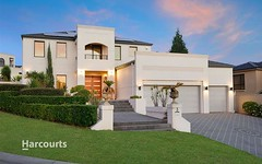 3 Wainwright Mews, Bella Vista NSW