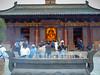 Big Wild Goose Pagoda-5722 (kasiahalka (Kasia Halka)) Tags: unescoworldheritagesite giantwildgoosepagoda bigwildgoosepagoda buddhistpagoda tangdynasty 652 morningbell godofwealth xuanzang xian china