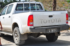 Solomon Is. Government (CooverInAus) Tags: license plate number honiara solomon islands government toyota hilux