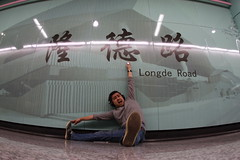 13 (8) (ekzuniga) Tags: china road camera people urban station sign train project subway fun hands funny shanghai faces metro expression rail security line6   dslr exploration facial challenge movements stops selfie line3 line5 line4 line7 lulz line2 line1 line12 zeal line11  line16 line8 line13 line10 1 line9 5 8 4 10 2 3 9 13 6 7 11 haoxian 12 16 haonigetou