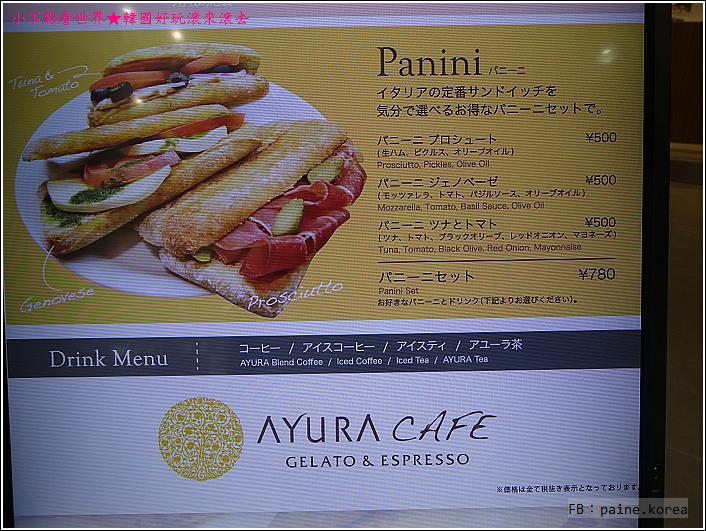 東京新宿AINZ TULPE (119).JPG