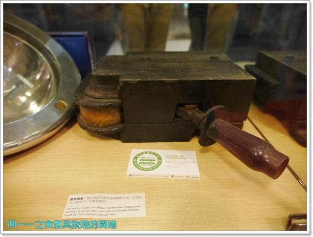 香港旅遊太平山夜景山頂纜車聖約翰座堂凌霄閣摩天台山頂廣場image053