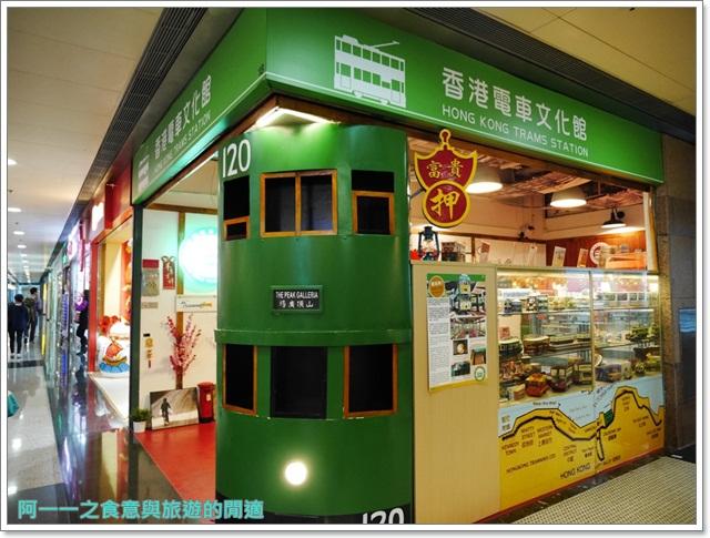 香港旅遊太平山夜景山頂纜車聖約翰座堂凌霄閣摩天台山頂廣場image049