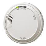 家庭用ガス・CO警報器の写真