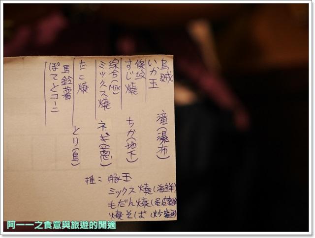 大阪梅田美食きじ木地大阪燒瀧見小路梅天藍天大廈image032