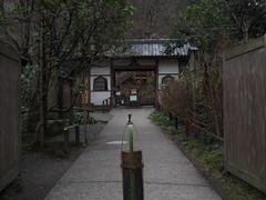 walking around Kamakura 2016.12.26 (23) (double-h) Tags: omdem10markii omd em10markii mzuikodigitaled1442mmf3556ez 鎌倉 鎌倉市 kamakuracity kamakura
