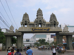 Border_crossing_cambodia