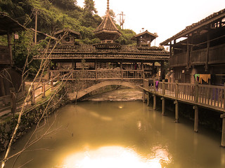 petit pont des vents et de la pluie dans village Dong