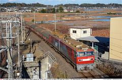 JRF_EH500-22GB_NrTsuchiura_061214 (Catcliffe Demon) Tags: japan railways jrf electriclocomotive eh500 jrfreight ecopower ibarakiprefecture dualvoltage jr 1500v 20kv japanrailimages2014