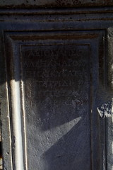 IMG_446a1 (goaniwhere) Tags: ephesus ephesusturkey turkey ancientcity historicsite history rubble ruins grandtheatre libraryofcelsus mycenean