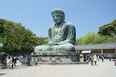 jap.2269 (Peter Hessel) Tags: 1a amida amitabha buddha buddhist buddhisttemple daibutsu geo:lat=3531666615 geo:lon=13953581773 geotagged hase japan jpn kamakura kanagawaken kotokuin statue thegreatbuddhaofkamakura temple
