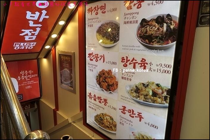 東大門 香港飯店1327.JPG