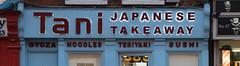 TANI JAPANESE RESTAURANT [PHIBSBOROUGH ROAD DUBLIN 7]-124777 (infomatique) Tags: asianrestaurant tani phibsboroughroad dublin7 eatingout japaneserestaurant williammurphy infomatique dublinrestaurants2017infomatique january 2017