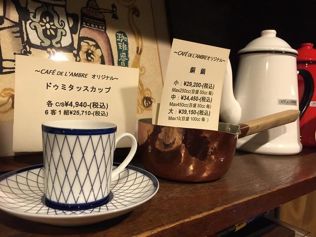 東京(暫存)