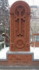 Armenian Cross Stone (Alexanyan) Tags: holy see echmiadzin armenia caucasia cross stone symbol armenian christianity apostolic church eglise kirche chiesa orthodox