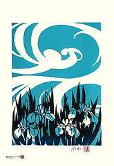 Iris (Japanese Flower and Bird Art) Tags: flower iris iridaceae masayuki miyata modern woodblock print japan japanese art readercollection
