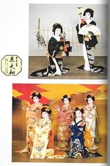 Aki no Kamogawa Odori 1986 007 (cdowney086) Tags:  pontocho  onoe  geiko geisha   maiko  1980s mameshizu mameharu  fudeyu mamemitsu ichifumi momoko       ichich