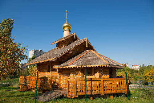 Chapel ©  Andrey