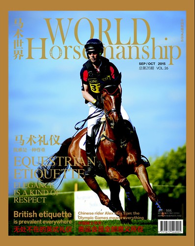 World Horsemanship Cover Oct/Nov 2015
