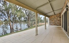 209 West Road, Buronga NSW
