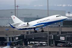TC-SGO (GH@BHD) Tags: corporate aircraft aviation zurich wef falcon executive zurichairport kloten dassault zrh bizjet falcon2000 falcon2000lx wef2010 tcsgo nurolhavacilik