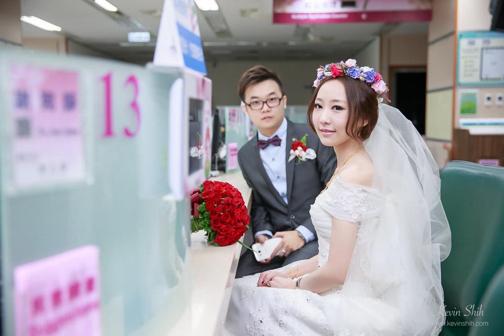 戶政事務所,結婚登記