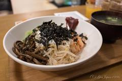ケナリ ビビンバ (GenJapan1986) Tags: 2017 コリアンカフェケナリ 仙台市 宮城県 東北地方 日本 japan fujifilmx70 miyagi food
