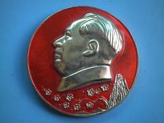 Plum  梅花 (Spring Land (大地春)) Tags: china badge mao zedong 中国 人 套章 徽章 文化大革命 毛主席 毛泽东 毛泽东像章 社会主义