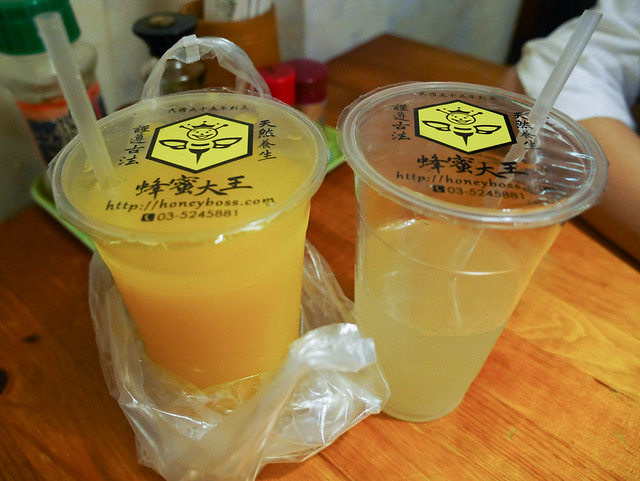 新竹 北區–古早味大王–蜂蜜大王