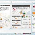 スゴイ地図の写真