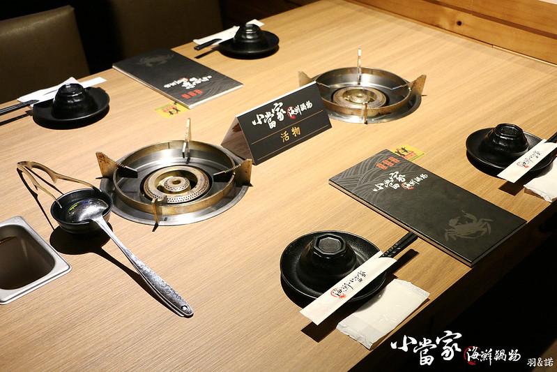 小當家海鮮鍋物07
