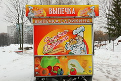 Belarus Minsk (rolfij) Tags: kiosk text sign minsk belarus food snow advertising appetite