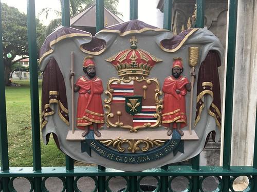 Iolani Palace gate shield