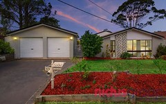 55 Hartington Street, Rooty Hill NSW